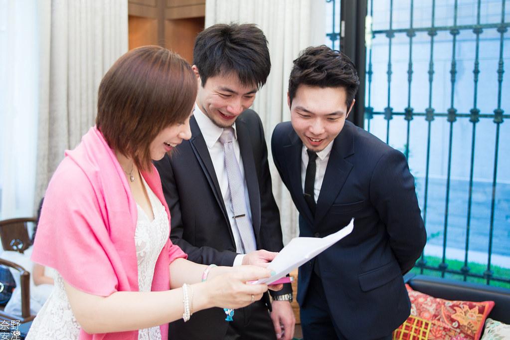 婚禮攝影-台南-家羽&旻秀-結婚-X-大億麗緻酒店 (2)
