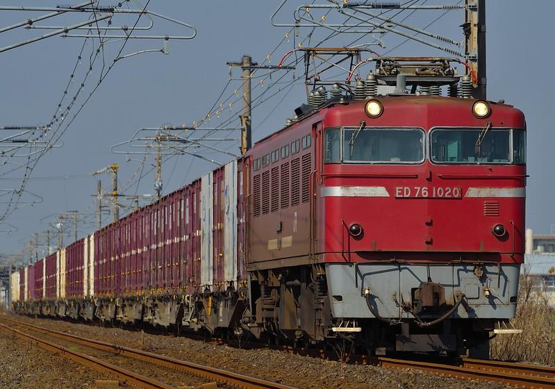 ED76 1020