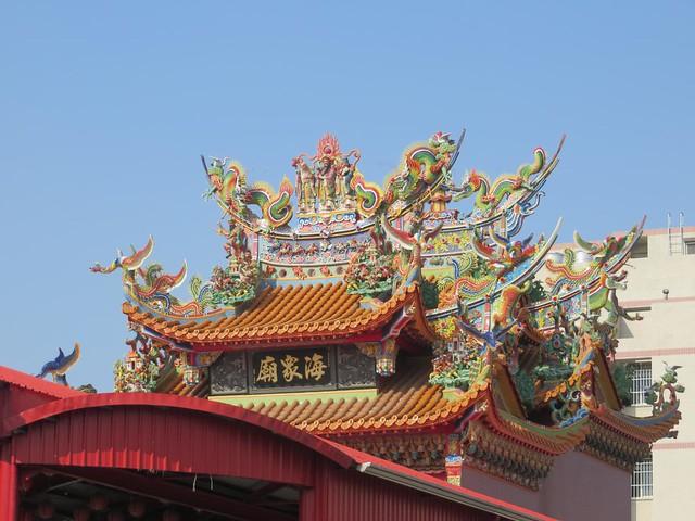 Haizhong Temple