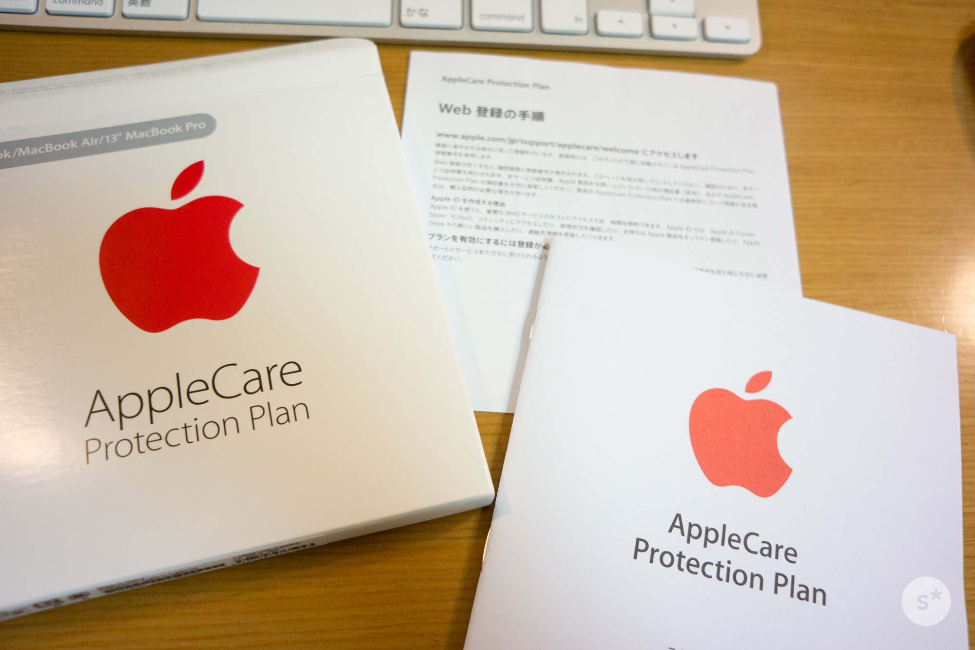applecare_inside