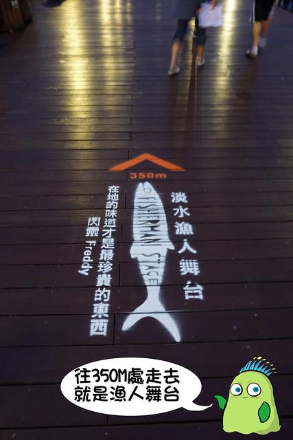 台北景點(淡水漁人舞台)-6