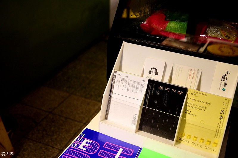 小廚房菜單板橋早午餐不限時推薦新埔板橋火車站 (9)