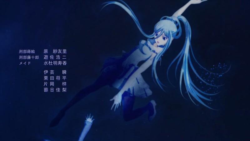 innocent blue trident 2