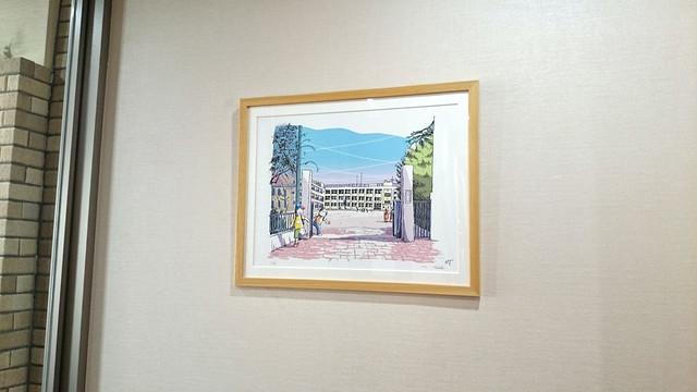 品川区立杜松ホーム