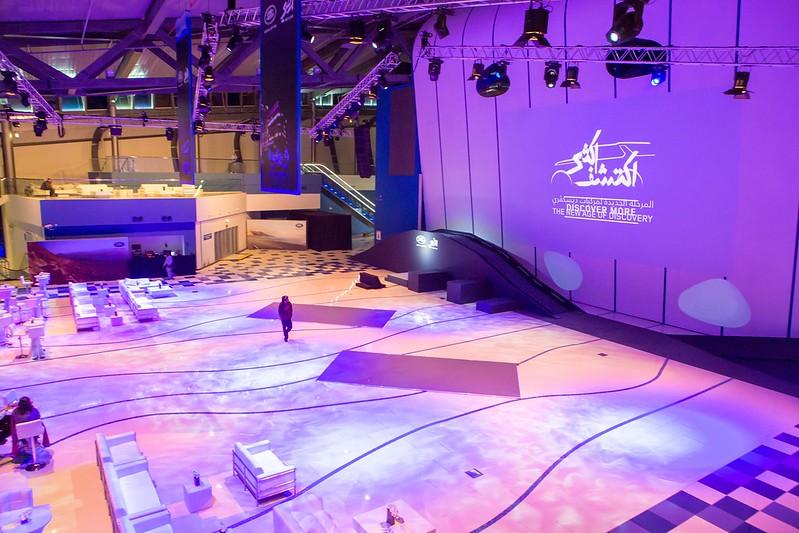 Land Rover Discovery Sport launch Dubai, UAE