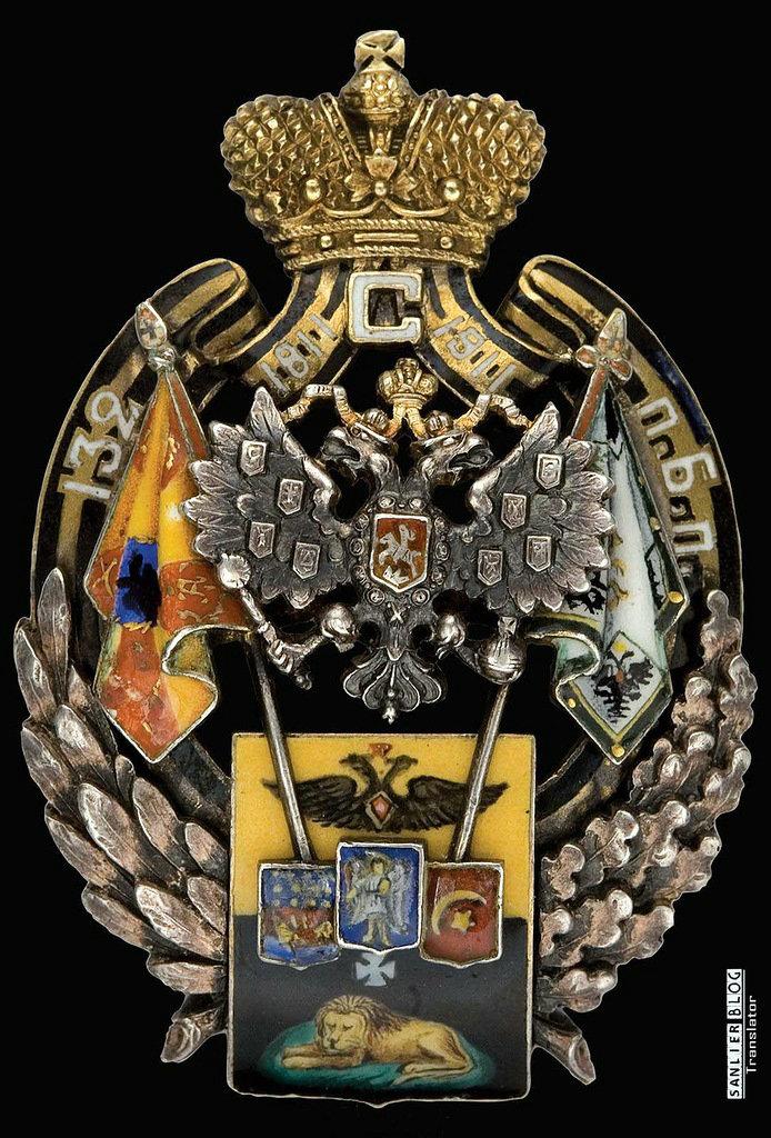 俄罗斯帝国军徽09