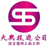 Logo STD Chinese