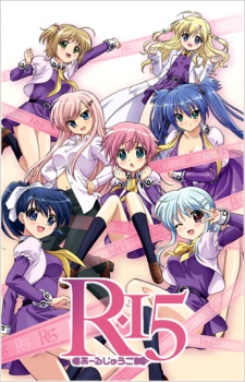 R-15 [Bản Blu-ray] - R 15 [BD] | R15 [BD]