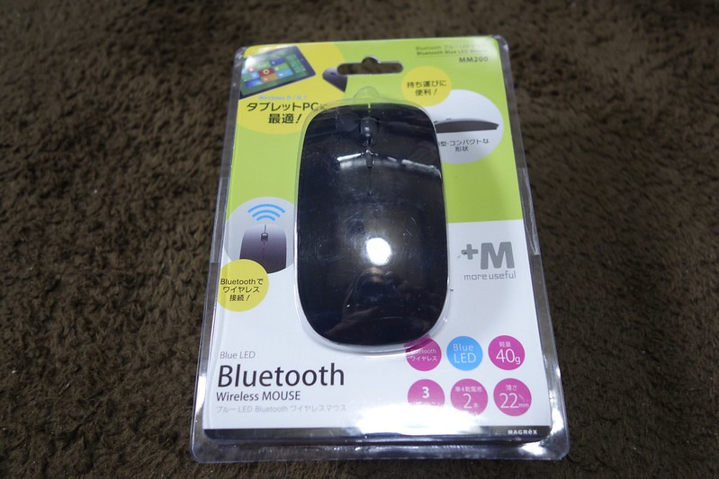 Bluetooth Wireless MOUSE MM200