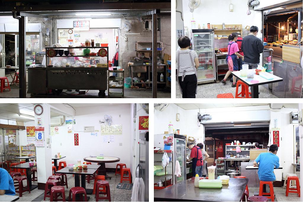 20141008板橋-莊敬路263巷口牛肉麵 (2)