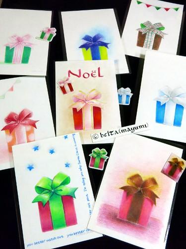 2014_11_26_giftbox_01_s