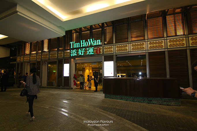 tim-ho-wan-hong-kong-michelin-star-dim-sum-mid-valley-kl