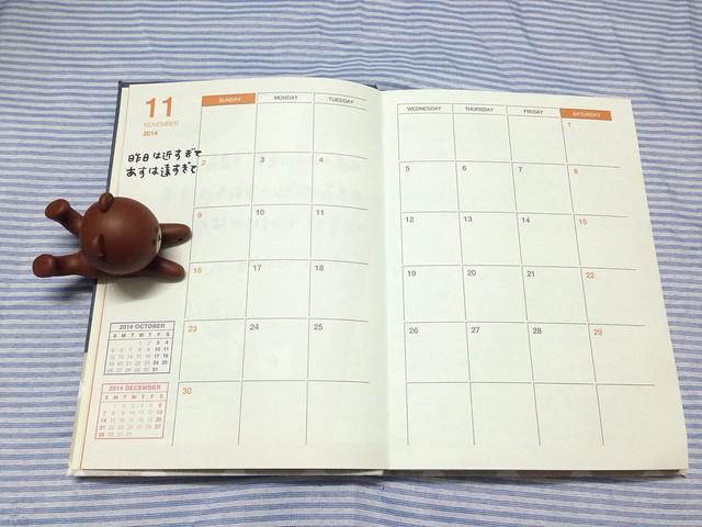 month plan