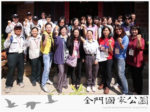 103成人環境教育(1105-出洋客的故事)-11