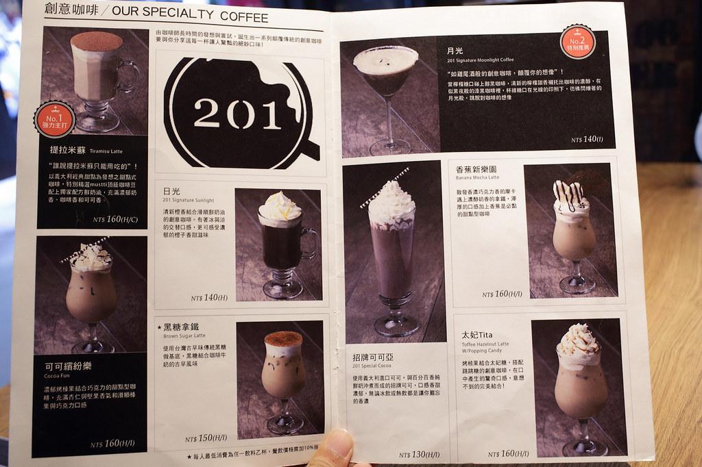 20141128萬華-201cafe restaurant (16)