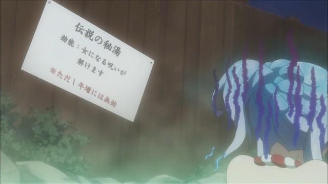 Gugure Kokkuri-san ep 8 - image 25