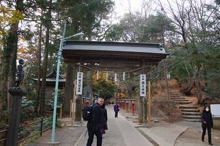 055 Mt Takao