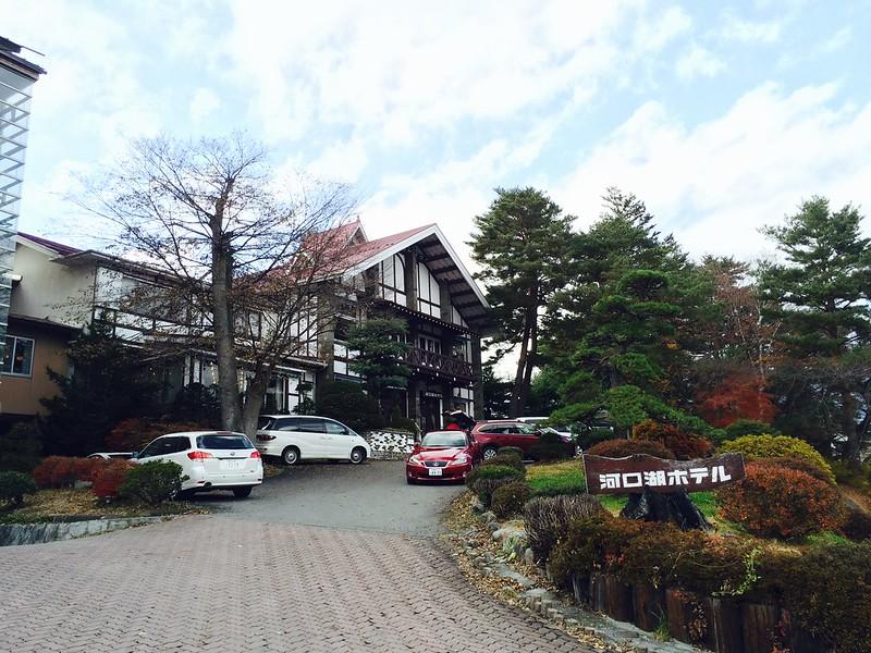 < 2014 富士山馬拉松旅行>日本河口湖住宿推薦 – 湖光山色的富士山河口湖飯店