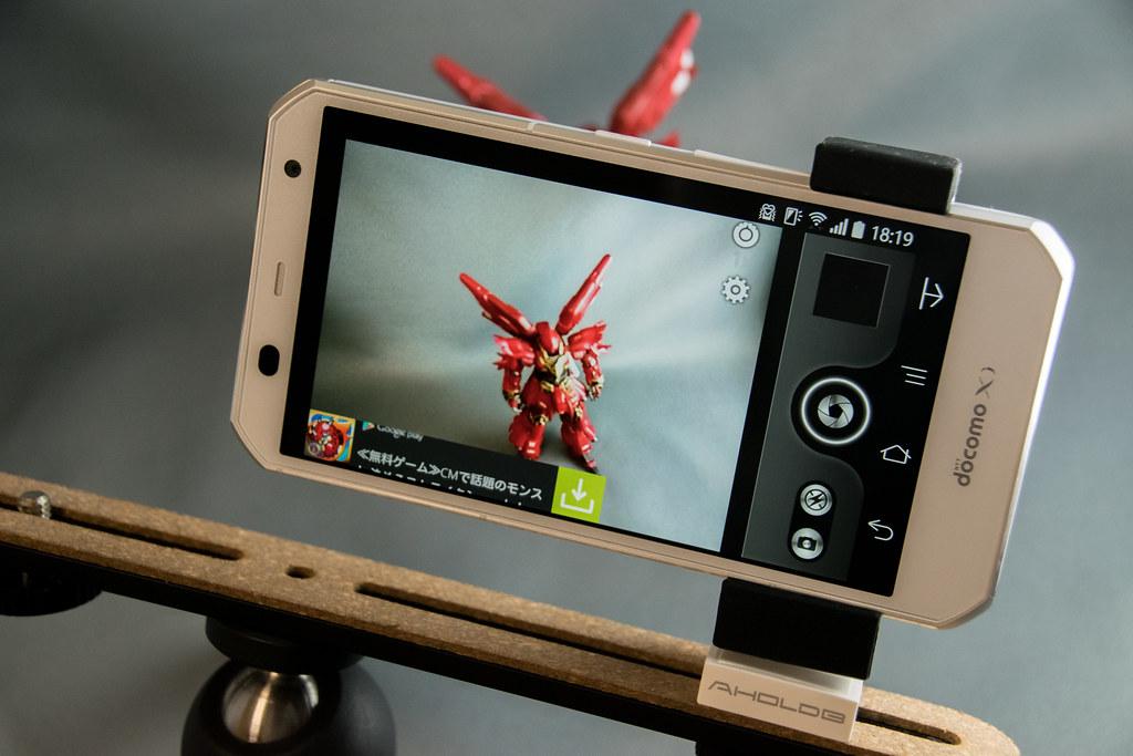 ARROWS NX F-02G / HD Camera Ultra
