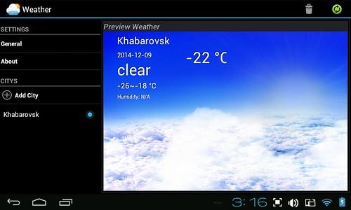Screenshot_2014-12-08-03-16-02