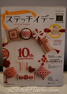 CrossStitch_20141209_007-3