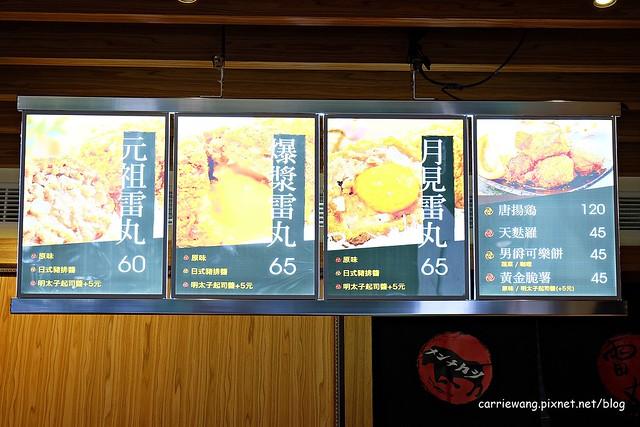 16023409340 d4f73bc98a z - 熱血採訪│雷丸牛肉丸專賣店。源自於日本的爆漿牛肉丸襲台(已歇業)