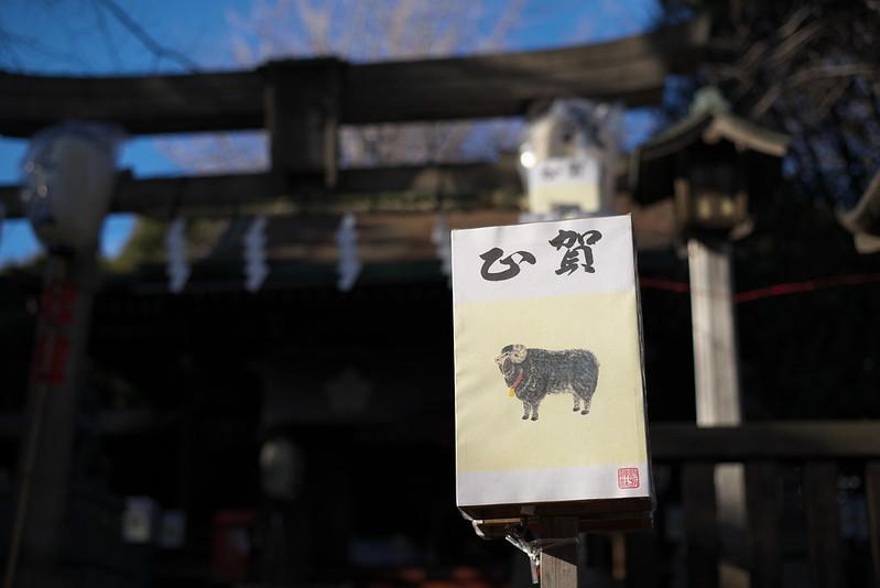 東京路地裏散歩 諏方神社にて 2015年1月7日