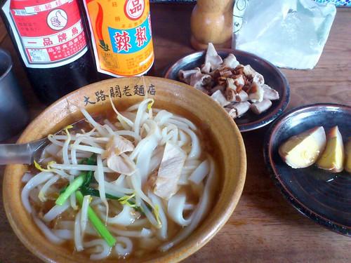 台灣米食小吃。圖片提供:李育琴
