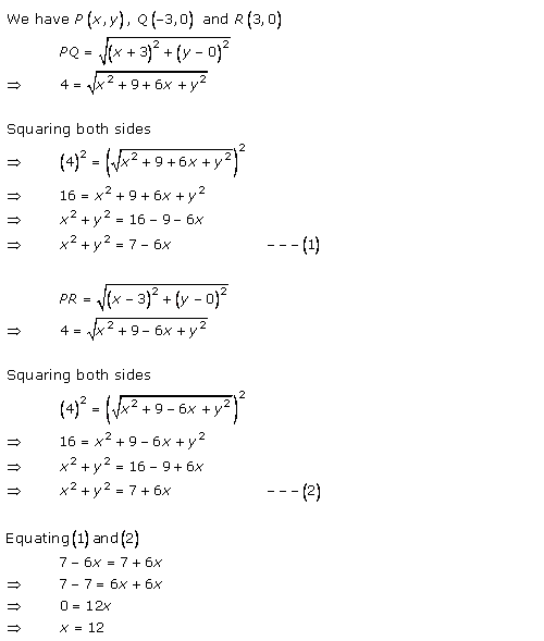 RD-Sharma-class 10-Solutions-Chapter-14-Coordinate Gometry-Ex-14.2-Q4 i