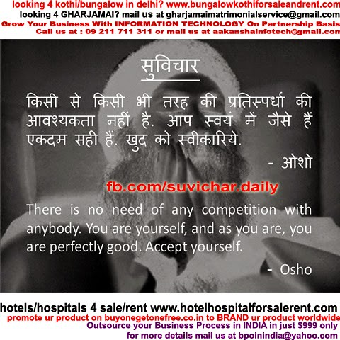 Good Job Qoute T Hindi Quotes Osho And Quotes