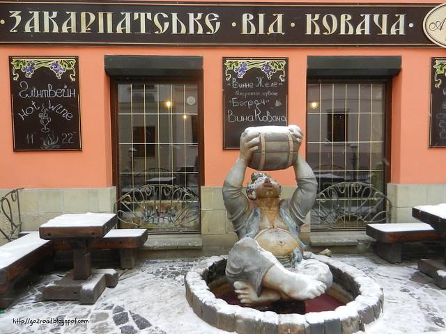 Львов, магазин закарпатского вина