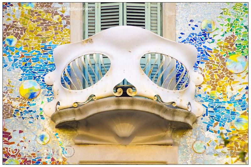 巴特婁之家(Casa Batlló)@巴塞隆納(Barcelona)