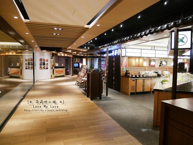 新店七張站美食餐廳yayoi (3)