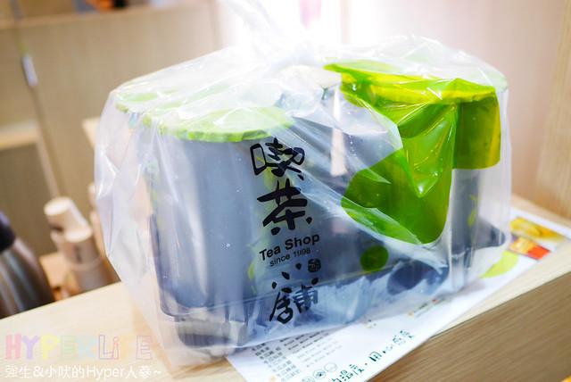 台中青海路喫茶小舖 (21)