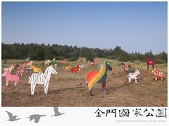 青山排戰鬥教練場文化地景創作