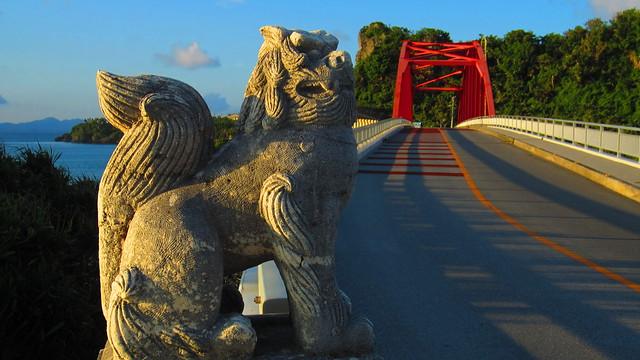 Red Bridge Sentry