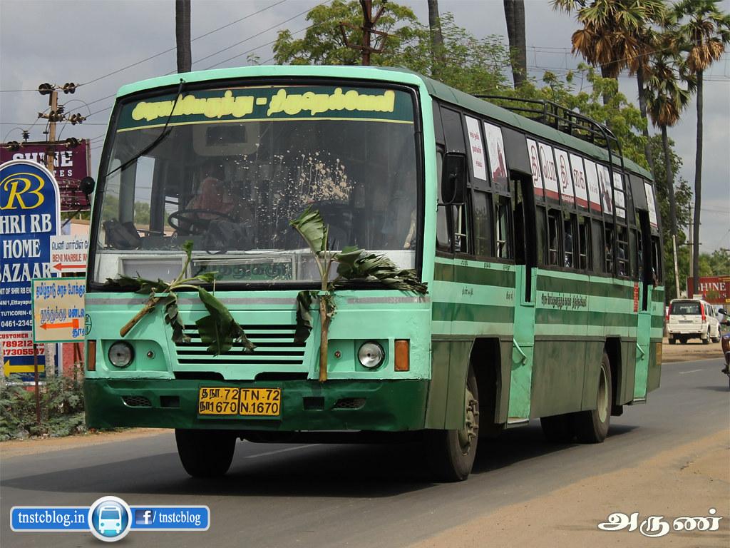 75B Puliyankudi - Thiruchendur
