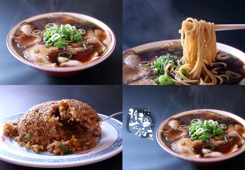 shinpukusaikan-honten-chukasoba-yakimeshi