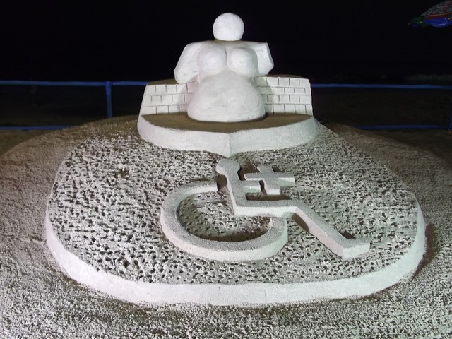 world disable day #KonarkFestival2014 by Sand Artist Ranjan Kumar Ganguly