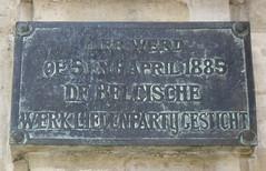 Photo of plaque № 33067