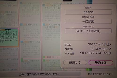 DSC01874