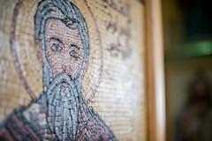 Mosaic at the Greek Orthodox Basilica of Saint George // Trip to Jordan