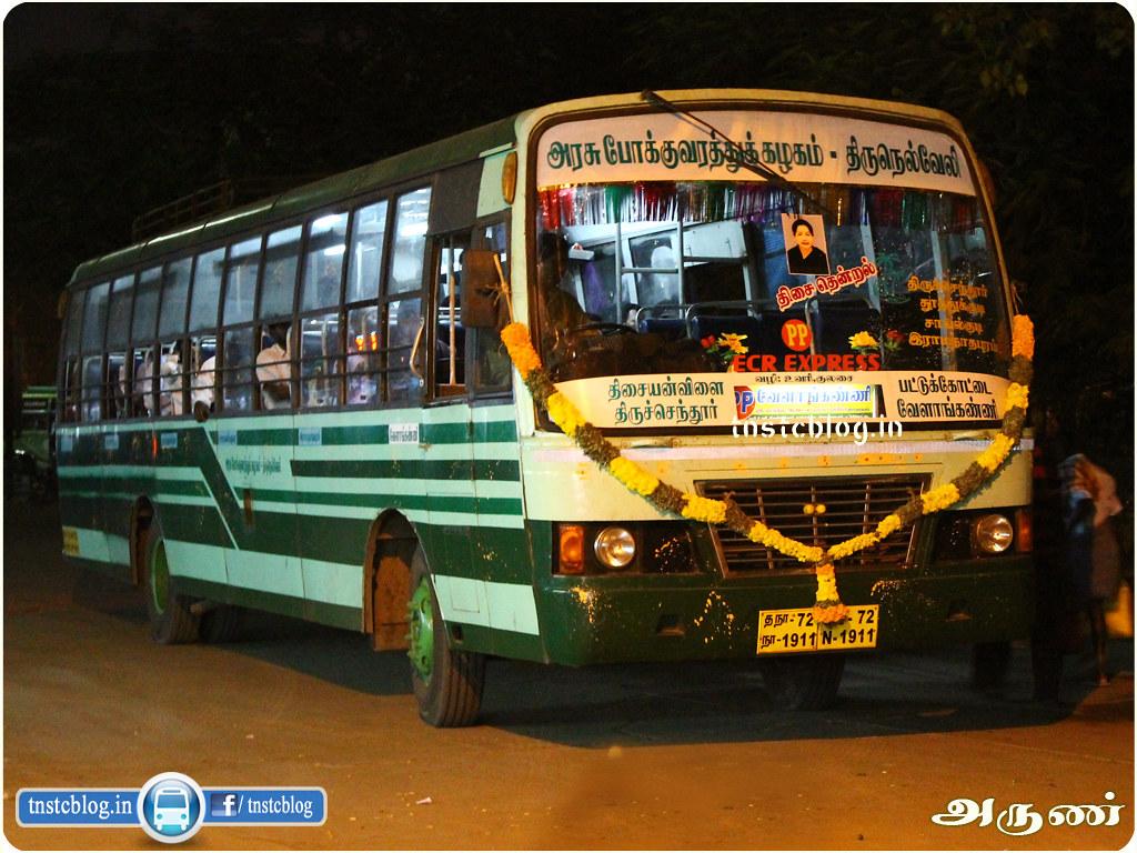 Thisyanvilai - Velankanni