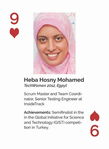 TechWomen Heba Hosny Mohamed (2012-Egypt)