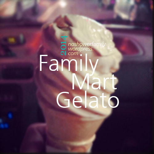 2014 FAMILYMART GELATO