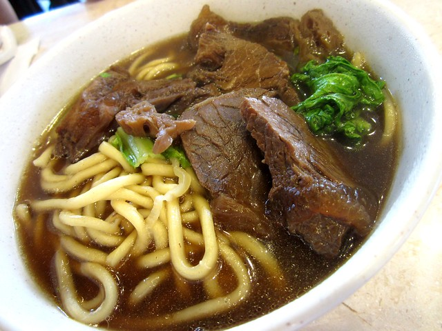 Red Carrot@Medan Hotel beef noodle soup