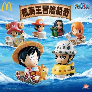 麥當勞餐點加購 航海王冒險船奇