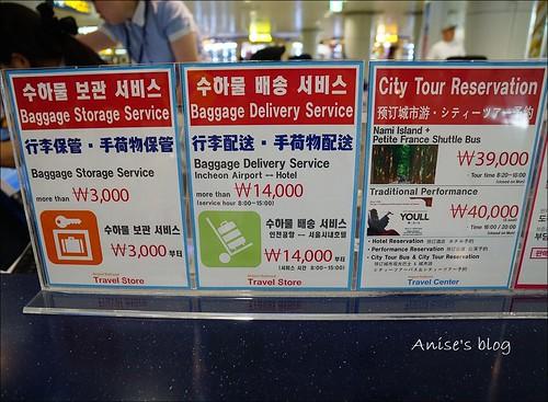 仁川機場、首爾交通_010