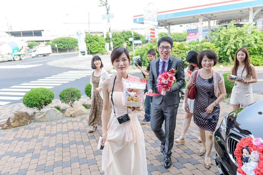 彥中有彤結婚-63