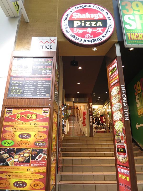 Shakey's Osaka